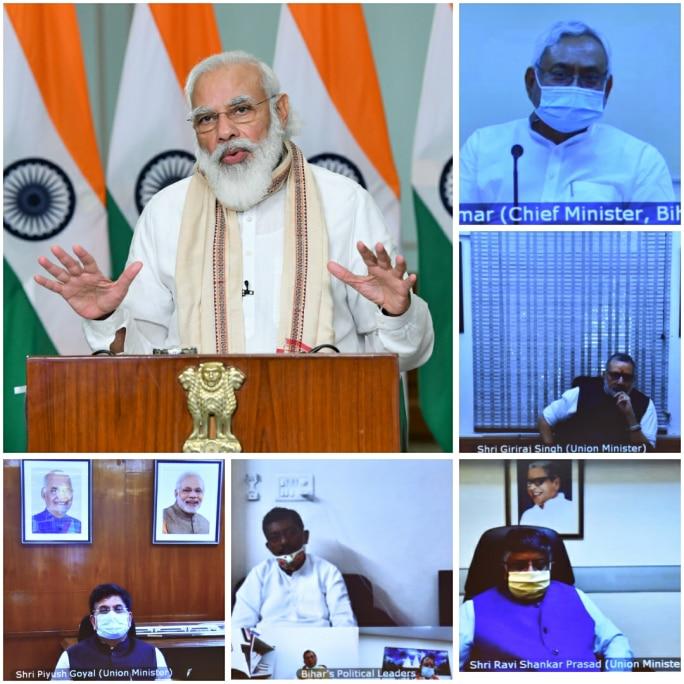 PM Modi dedicates Kosi Rail Mega Bridge to the Nation