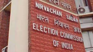 Election Commission decree on appointment of Parliamentary Secretary in Manipur likely soon