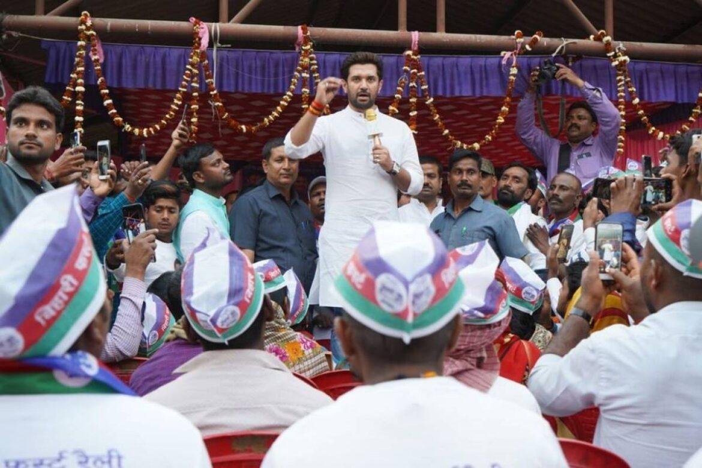 Bihar 2020: LJP & Chirag Paswan's Chief Ministerial Ambitions