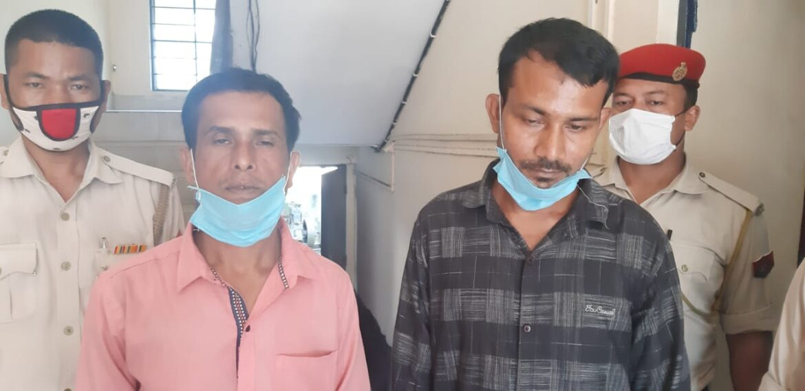 Assam: Police arrested 2 people for extorting money