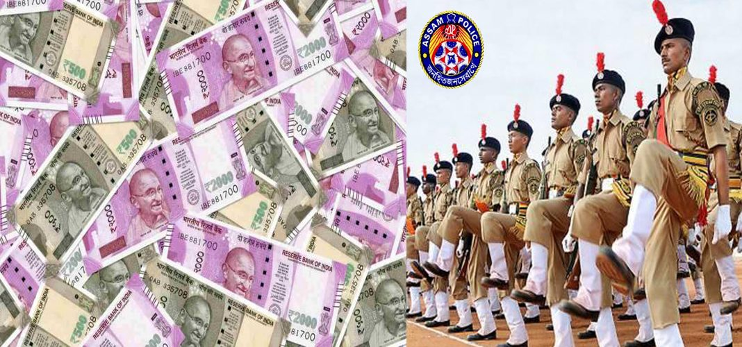 Assam Police Recruitment Scam: Questions leaked for Rs 40 lakh, Chief Secy denies link