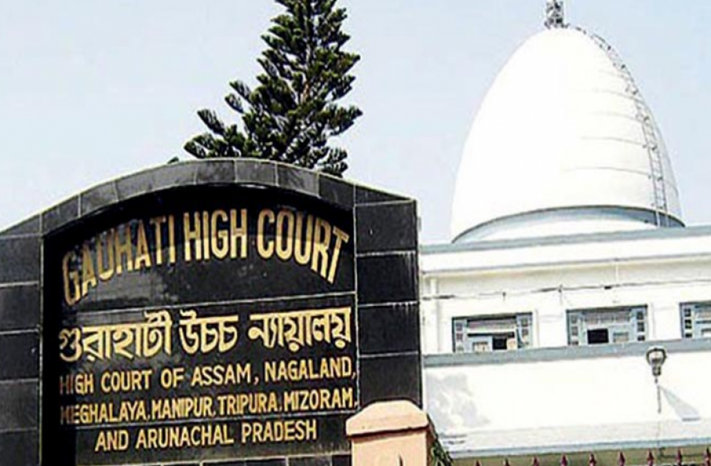 Gauhati High court and lower courts to start 'Physical' hearing from 19 October