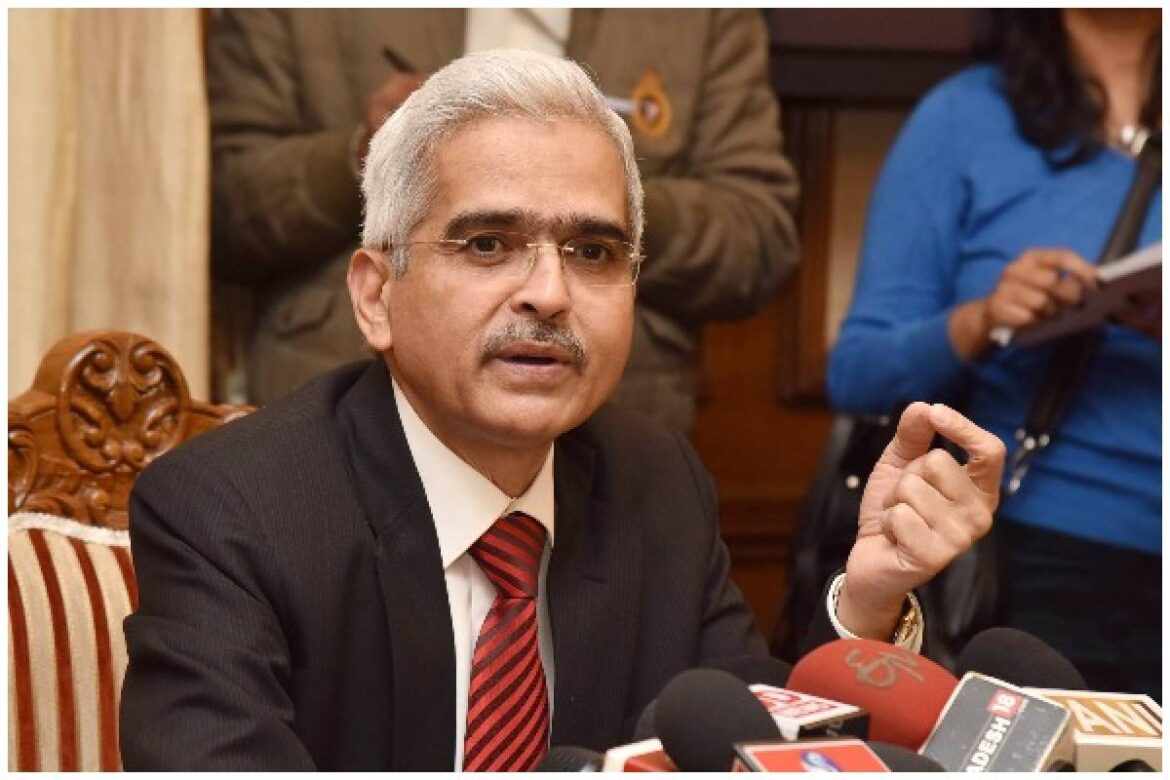 RTGS Fund Transfer to be 24×7 from December: Reserve Bank Governor