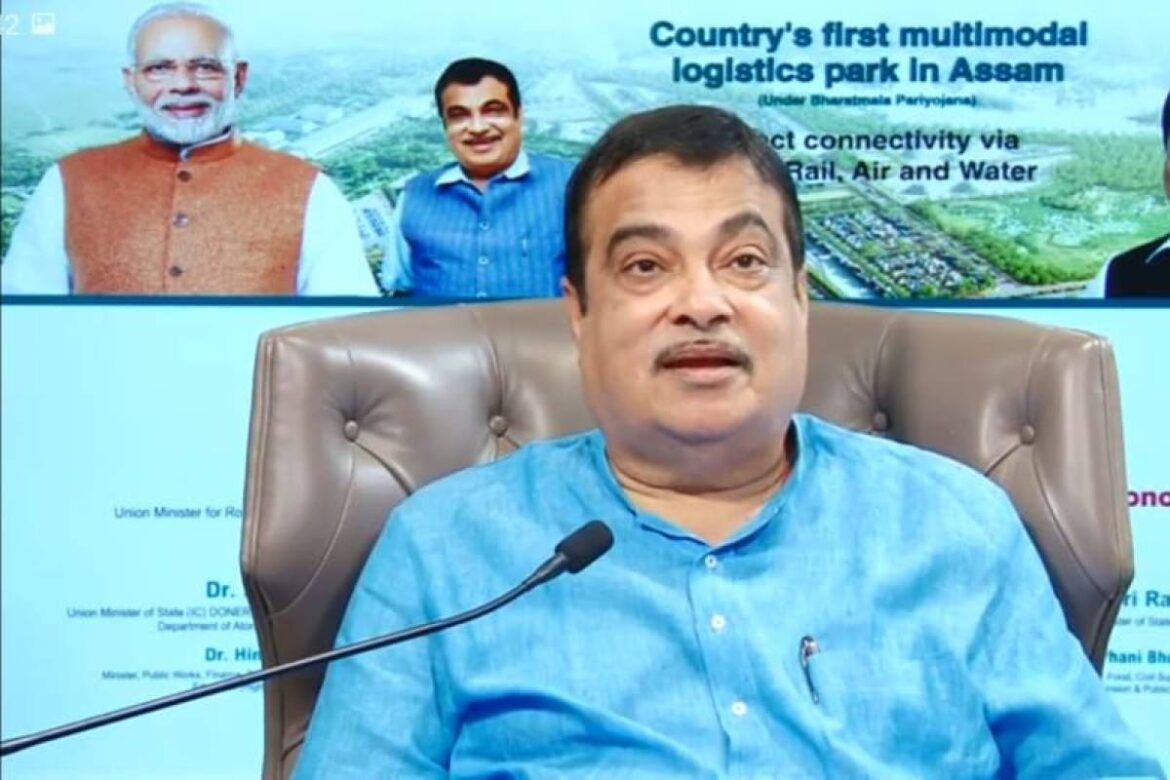 Union Minister Nitin Gadkari Lays Foundation Stone Of India's First Multi-modal Logistic Park in Assam
