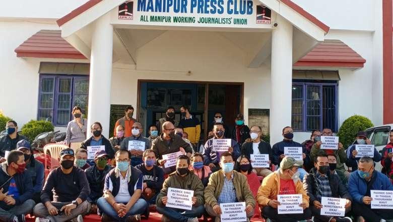 Media Lockdown in Manipur: Media fraternity protests against militant diktat, stops news publication