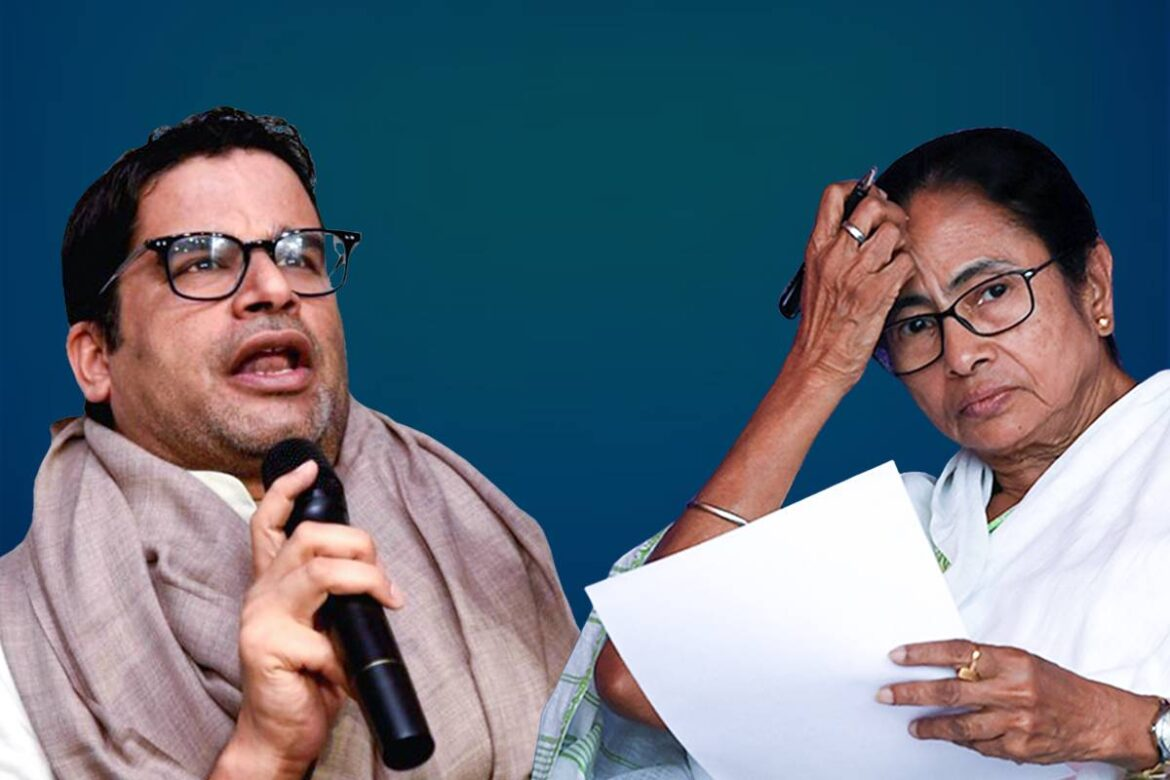 Didi Ke Bolo: After lukewarm response from 2 outreach programmes,  desperate Trinamool to launch one more on Prashant Kishor's Advice