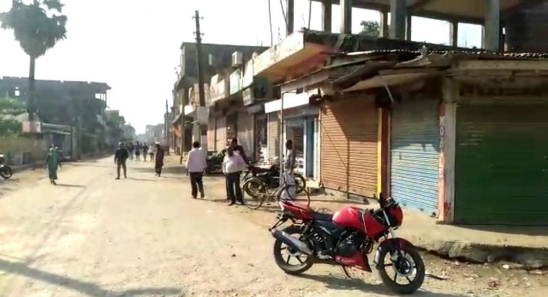 Assam: 12-hour Bandh called in south Salmara-Mankachar by traders association