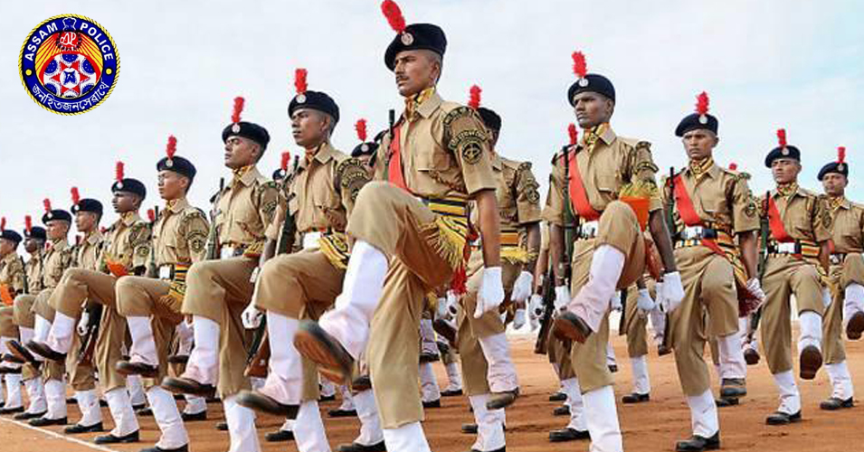 Results of Assam Police Recruitment for SI declared