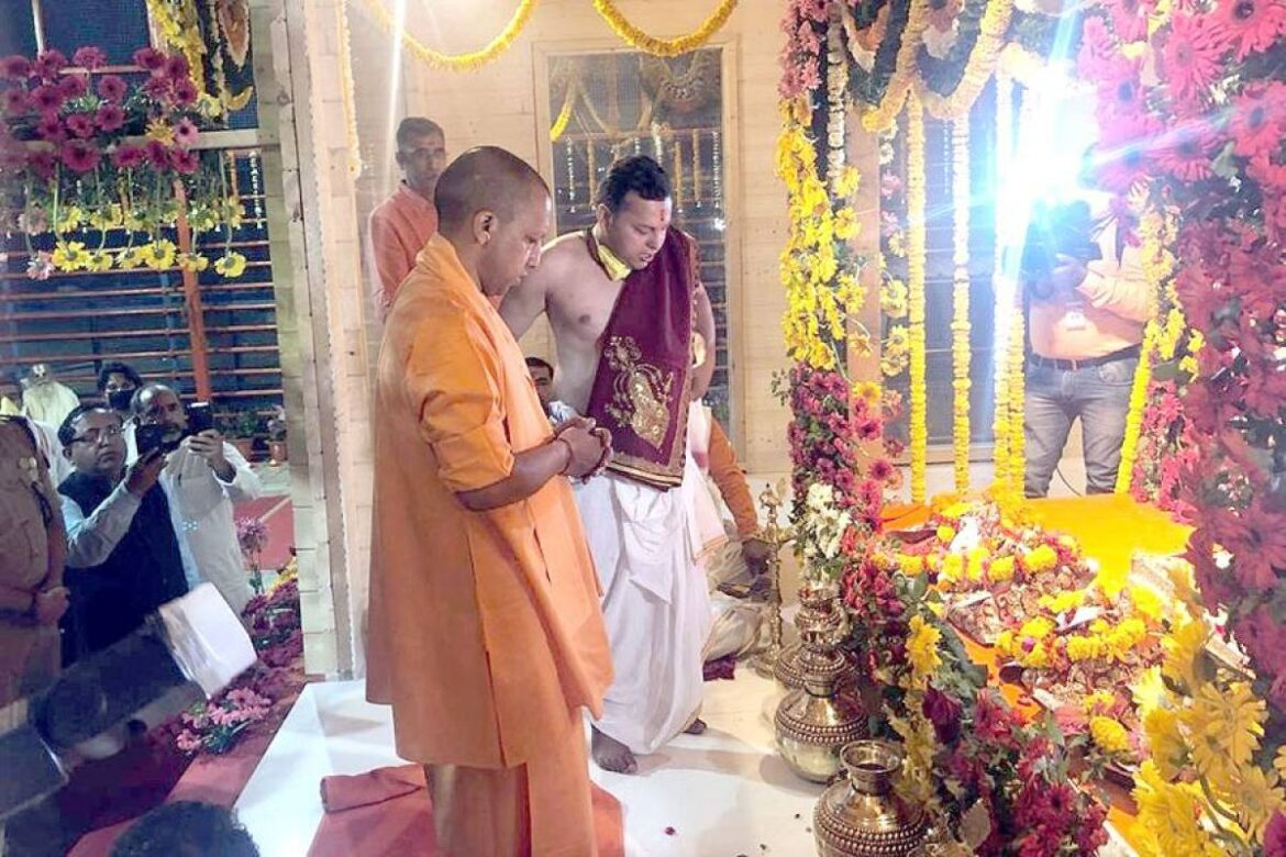 'Ayodhya Will Get Its Lost Pride, We'll Make It Glorious On World Map As Vedic City': Yogi