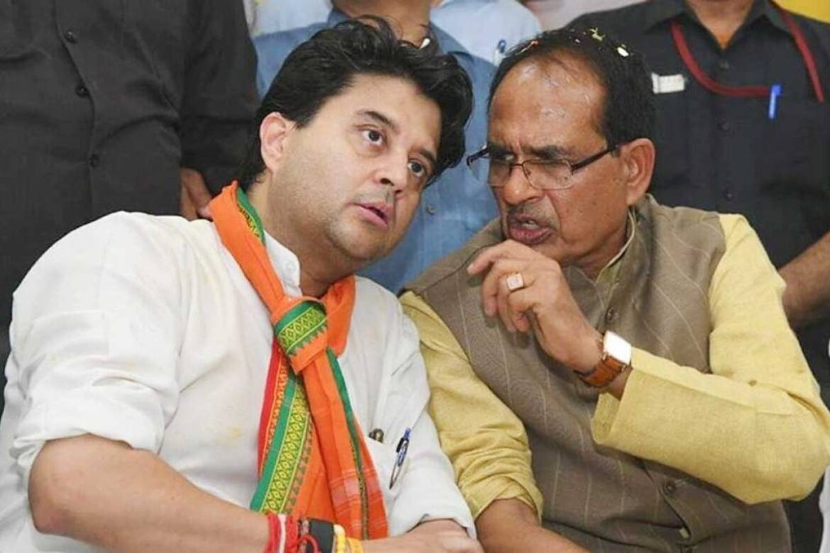 Development and progress will be the caste, religion and policy for all the BJP workers Says Jyotiraditya Scindia