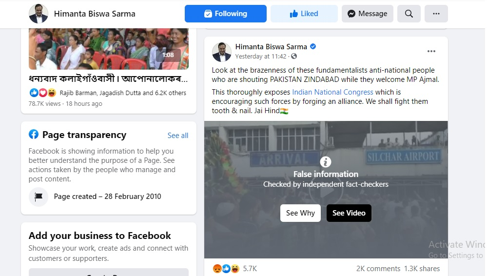 Facebook removes restriction from Himanta Biswa Sarma's post of 'Pakistan Zindabad' video