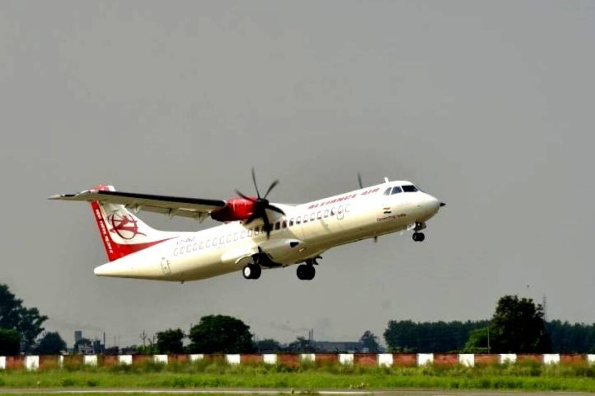 Commercial operations at Rupsi Airport in Assam to start from January