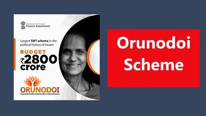 Orunodoi Scheme: Assam CM to launch its biggest welfare scheme today
