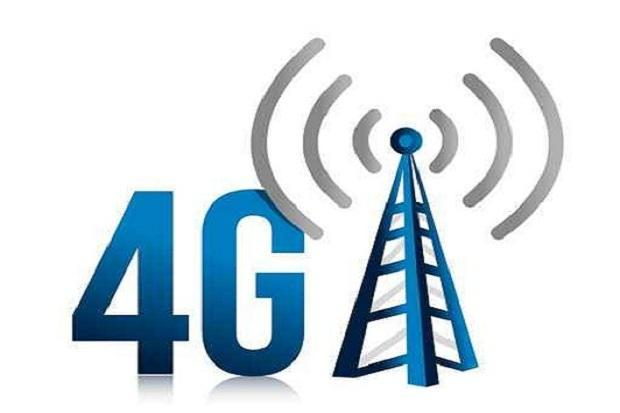 4G mobile connectivity to be extended to over 2,300 uncovered villages in Arunachal and Assam by 2022
