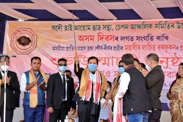 Assam CM unveils 33 feet tall statue of Bir Lachit Barphukan