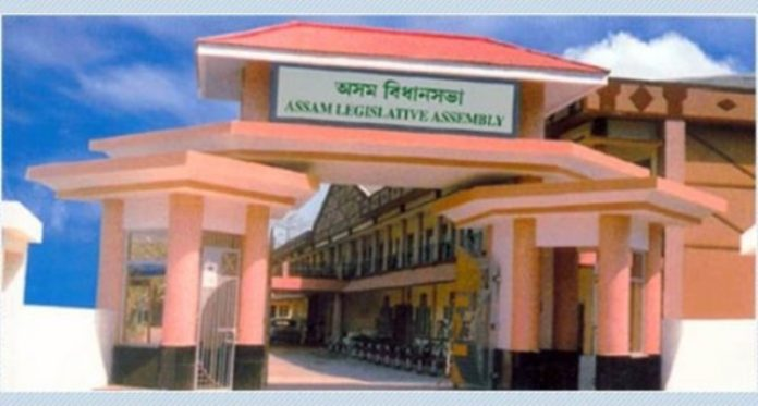 Assam Assembly Session:  Bill To Repeal Madrassa in Assam