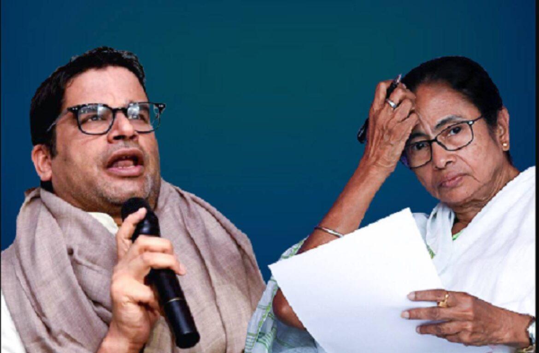 Growing Rebellion Against Prashant Kishor Within Trinamool Congress Ranks
