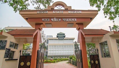 Assam State Museum to open 2 new gallery on Thursday