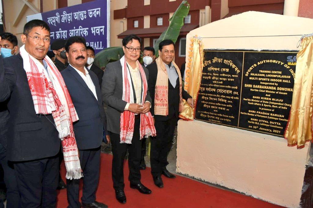 Kiren Rijiju inaugurates new SAI training centre in Lakhimpur, Assam