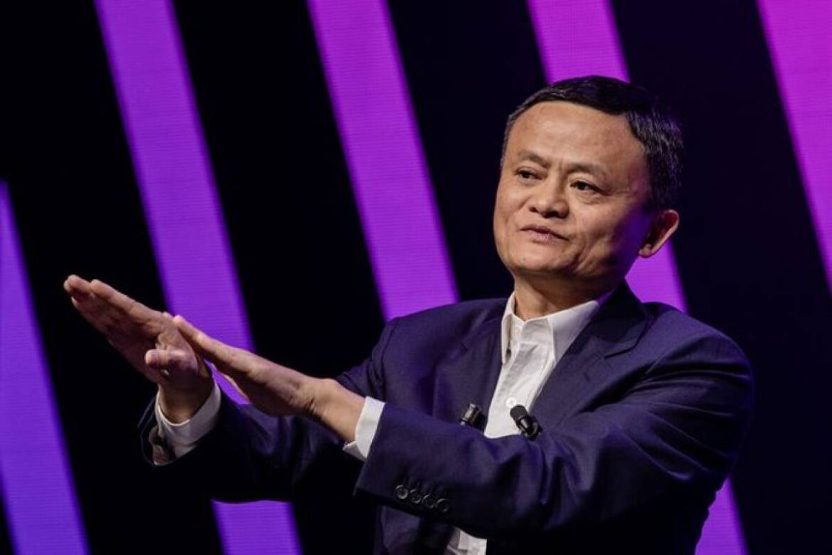 Chinese Communist Party Plans To Nationalise Jack Ma's Alibaba And ANT Group
