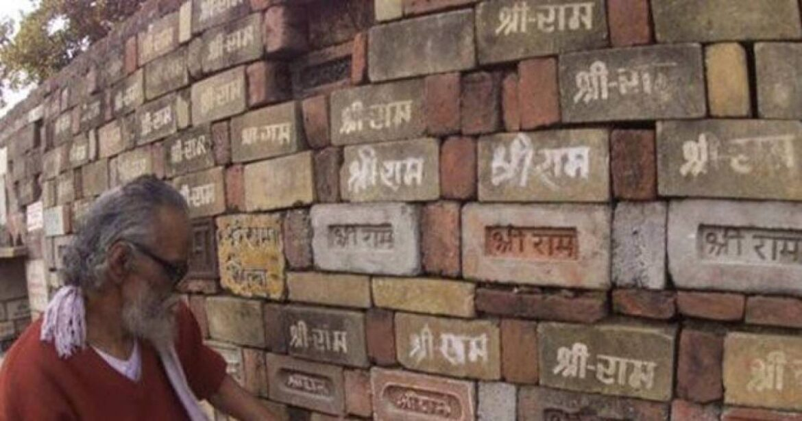 80-Year-Old Woman From Kanpur Donates Rs 51000 For Ram Mandir. Saved Rs 5 Daily From 1992
