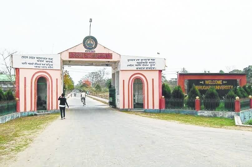 Prof. Ranjit Tamuli Vice-Chancellor Dibrugarh University suspended over financial irregularities