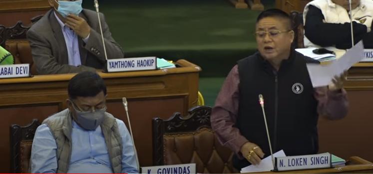 WATCH: Manipur Legislative Assembly Question Hour Session Feb 19, 2021