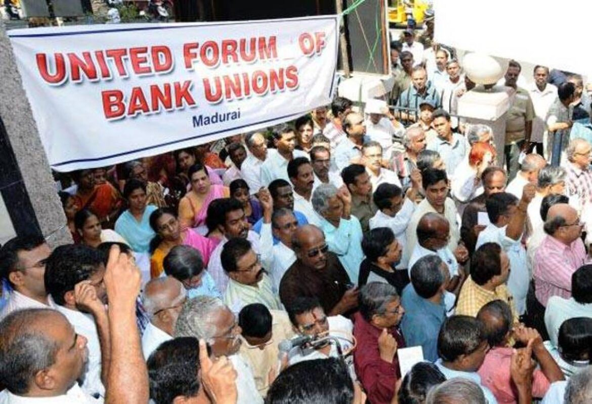 Bank Divestment: Public Sector Bank Unions Call For Strike Over Union Budget Announcement To Divest Two PSBs