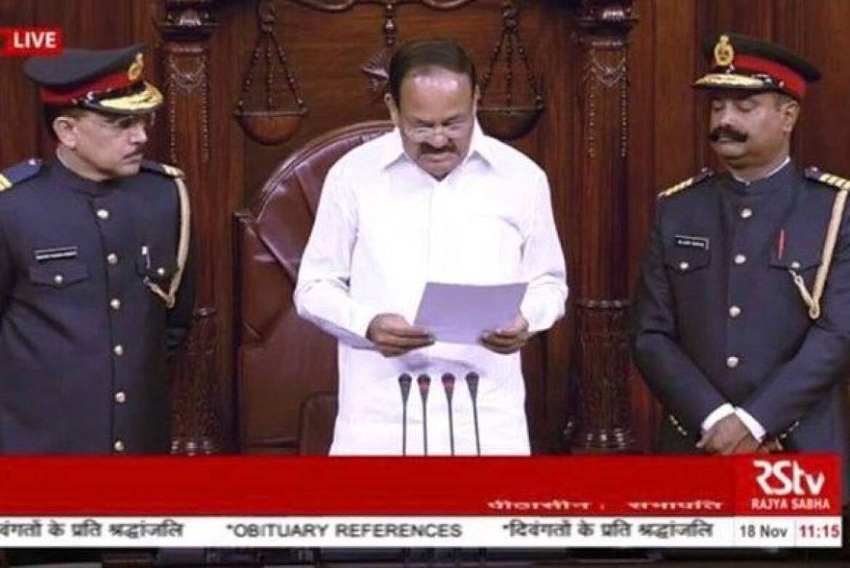 Rajya Sabha Chairman M Venkaiah Naidu Names 3 AAP MPs For Causing Disruption in House