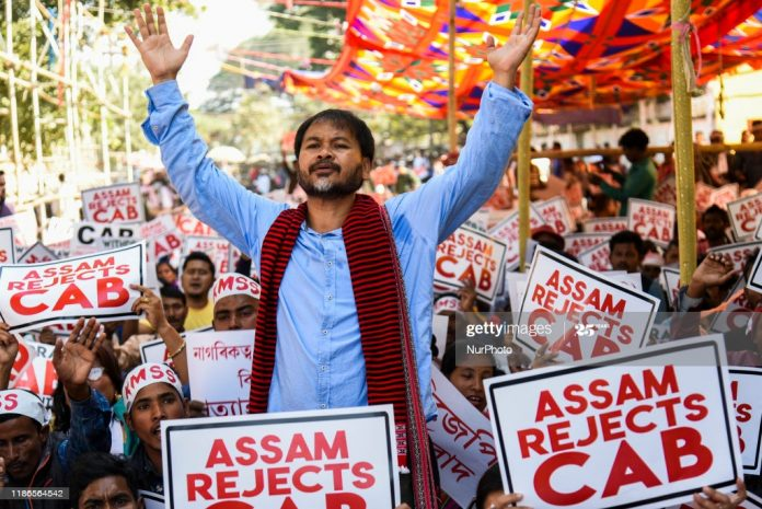 Supreme Court rejects Akhil Gogoi bail petition
