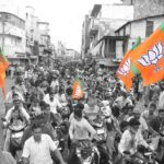 west bengal assembly polls bjp to take suggestions from 2 crore people for election manifesto