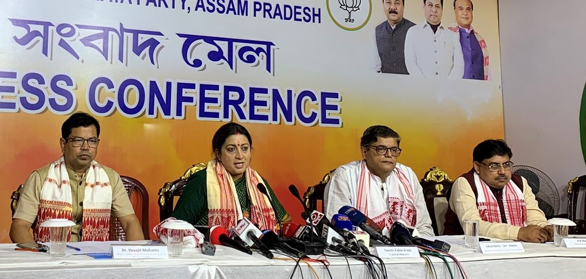 Assam Polls: Congress was in coma and AIUDF its ventilator says Smriti Irani