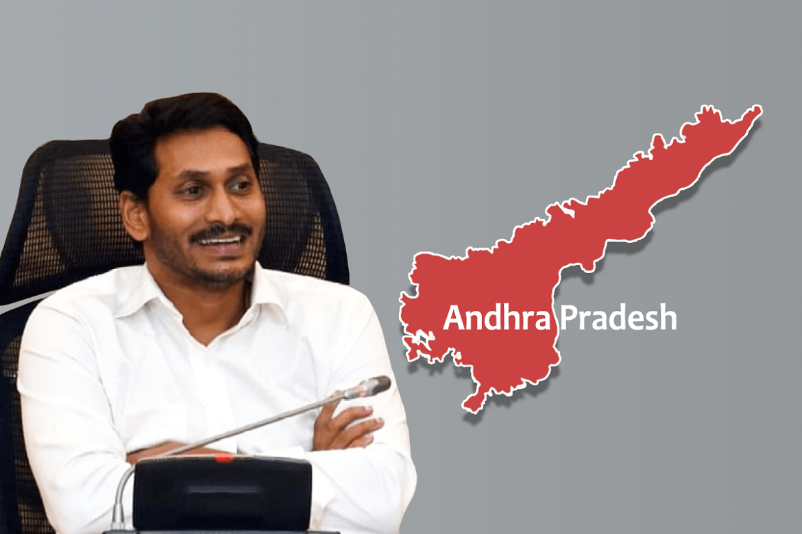 NCSC Notice To Andhra Govt Over Large Scale Christian Conversions Among SCs In State